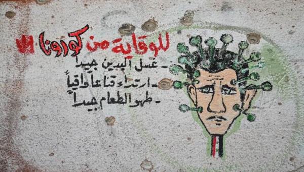 بصرى الشام :مصاب بكورونا..مات بالسل!