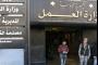 وزارة العمل تتابع قضية انتحار العاملة الغانية...