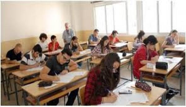 تأجيل الامتحانات الرسمية