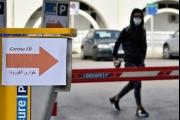 4 حالات كورونا جديدة ترفع العداد في لبنان الى 721...