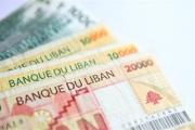توقيف نقيب الصرّافين: هل يهدأ سعر الليرة؟