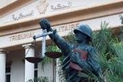 المحكمة العسكرية... تسجيل 5 إصابات كورونا
