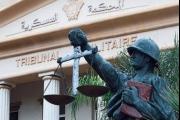 توقف أقلام المحكمة العسكرية لغاية 24 الحالي