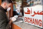 تسعيرة الدولار إفتراضية بانتظار الصرّافين