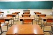 'لن نساوم'.. 13 الف معلم لم يقبضوا رواتبهم منذ اشهر