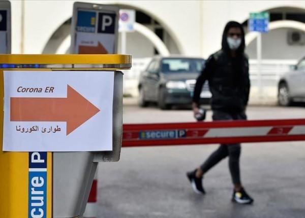 إصابات كورونا في لبنان تواصل الارتفاع... كم بلغ عدد الحالات الجديدة؟