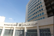 هبطت الفوائد في العالم.. ماذا عن فوائد دين لبنان؟
