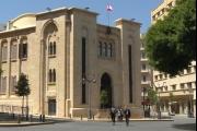 الموت يفجع نائباً لبنانياً...
