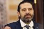 الحريري يغرّد عن 'منزلقات التهور السياسي والتخبط الاقتصادي'
