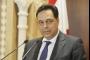 دياب : لبنان قادر على التحرّر من احتلالات الفساد