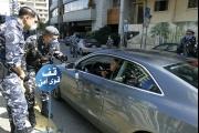 بيان هام من وزارة الداخلية بشأن 'الكمامة'
