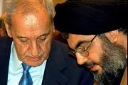 الثنائي الشيعي: رسالتنا وصلت