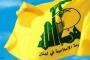 حزب الله بين تقديم النموذج وتحقيق الإنجاز