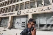 المشكلة بين «المالية» و»المركزي» : 15 مليار دولار «ضائعة»