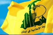 نصرالله: لن نسمح ان يجوع لبنان ولدينا معادلة خطيرة في حال استمر الاميركيون بتجويع اللبنانيين