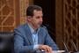 أميركا تضعُ الأسد أمام خيارَين