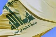 نصرالله يـضــع «الحـلـفاء» قبل «الخصوم» أمام تحدّي الإقتصاد المقاوم