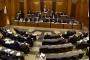 إعلان حرب على مجلس النواب؟