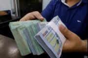 إستمرار تهريب الأموال إلى الخارج؟