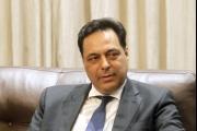 دياب سيقاضي الجامعة الأميركية في بيروت... اليكم التفاصيل