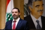 كيف يتحضّر الحريري لمرحلة ما بعد «حكم المحكمة الدولية»؟