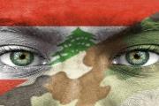 بعد المواجهات بقاعا.. الجيش ينعي المعاون الشهيد علي العفي