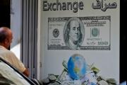 كم بلغ سعر صرف الدولار مقابل الليرة اليوم؟