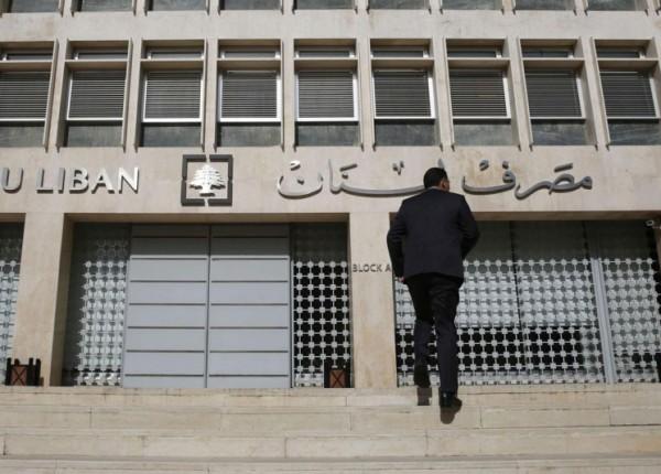 ثلاثية الضغوط على المصرف المركزي: صدقية السياسة النقدية على محك تمويل المالية