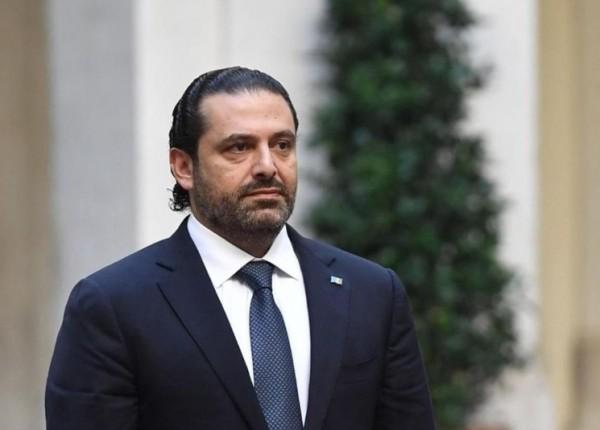 الحريري: الجيش لن يكون مكسر عصا لأحد من اهل السلطة