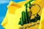 تلغراف: حزب الله اللبناني يدرب 'جيوشا' في السعودية والبحرين عاجل
