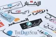 أسرار الصحف اللبنانية الصادرة اليوم الخميس 06-08-2020