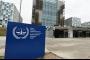 تأجيل قرار المحكمة الدولية