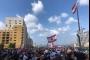 آلاف اللبنانيين 'الغاضبين' في بيروت!