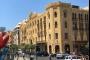 'إستقالة' في بلدية بيروت