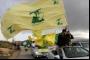 رسم خريطة للأنشطة العالمية لـ «حزب الله»