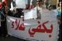مشهد المجتمع اللبناني يتغيّر: من الدعم الى البطاقة التموينية