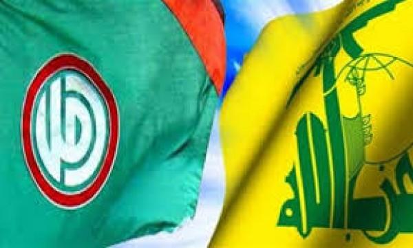 أكّدت معلومات 'الجمهورية' أنّ صورة موقف الثنائي الشيعي لم تتبدّل،