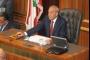 برّي سيقدم أسماء خبراء ماليين مستقلين شيعة ليختار أديب أحدهم لوزارة المال!
