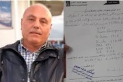 وفاة مريض 'كورونا' بسبب انقطاع التهوئة والماء!