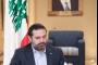 ما هي ملاحظات 'الثنائي الشيعي' على مبادرة الحريري؟