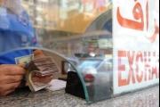 سعر صرف الدولار مقابل الليرة اليوم