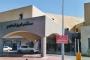 مستشفى الهرمل الحكومي «مغلق» أمام مصابي كورونا