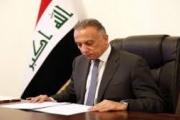 مصطفى العراقي ومصطفى اللبناني