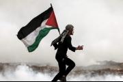 من اجل تحرير فلسطين