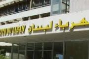 توضيح من «كهرباء لبنان»