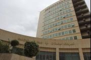 هل حدّد مصرف لبنان 'سقوف المبالغ الممكن سحبها بالليرة اللبنانية'؟
