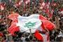 منذ عام مثل اليوم بدأ اللبنانيون بالنزول إلى الشوارع