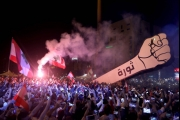 الذكرى الاولى للإنتفاضة.. أحزاب جديدة تولد مــن رحم الثورة!