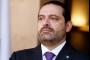 الحريري في ذكرى اغتيال حسن: سقط ركن كبير من أركان الاستقرار الأمني في لبنان