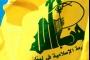 موقف 'حزب الله' من الإستشارات